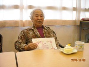 山代 広美 様 11月8日 93歳